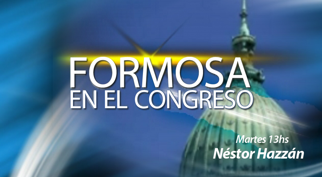 formosa_en_el_congreso